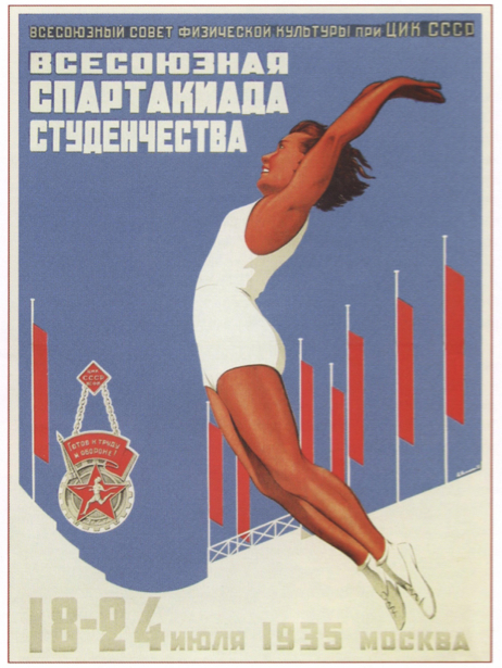 Фотообои спортплакат Немухин (sport-0000091)