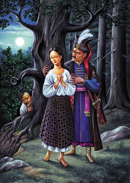 иллюстрация к произведению Олекса Стороженко - Влюбленный черт (ukraine-0203)