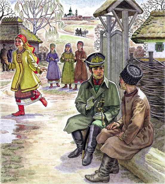 иллюстрация к произведению Григория Квитки-Основьяненко - Сватовство на Гончаровке (ukraine-0151)