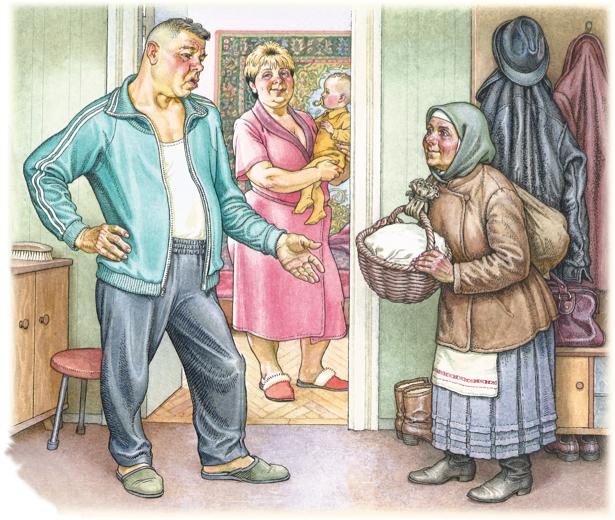 иллюстрация к произведению П. Глазового - Провожала мать сына (ukraine-0196)