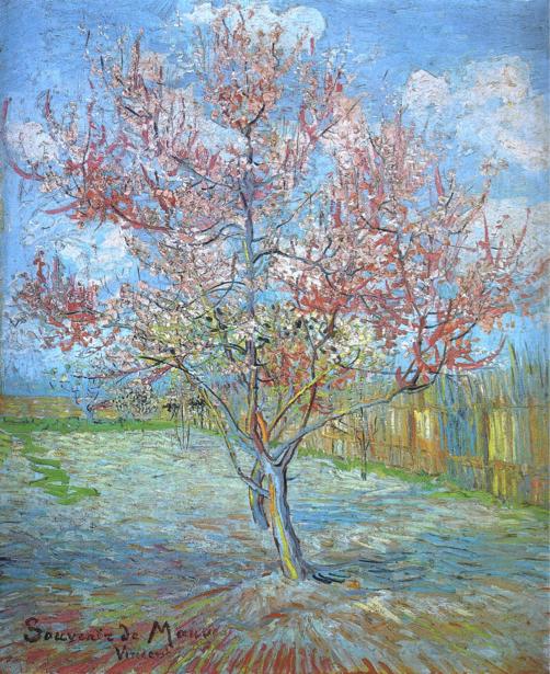 Ван Гог пейзаж (art-0000233)