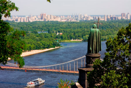 Фотообои Киев Днепр Украина (city-0000295)