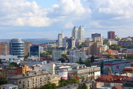 Фотообои архитектура города Днепропетровска (city-0000963)
