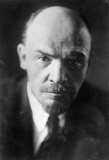 Ленин (retro-vintage-0000334)