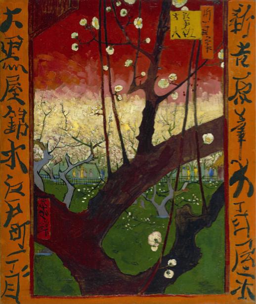 Ван Гог постимпрессионизм цветы (art-0000534)