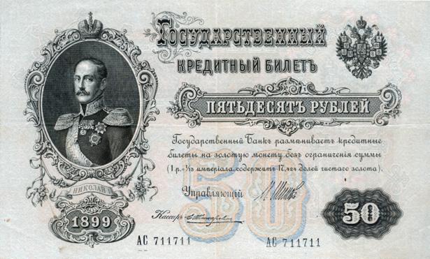 Фотообои старые деньги (background-0000246)