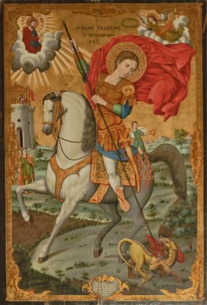 Икона Святого Георгия (icon-00086)