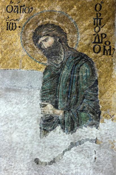 Икона Иоанн Креститель (icon-00104)
