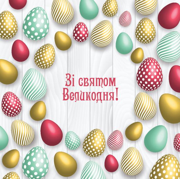 Скатерть Золотые яйца (0169)