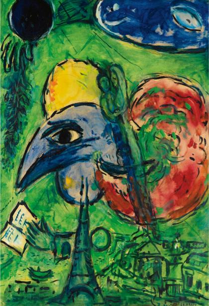 Шагал, авангард (art-0000367)