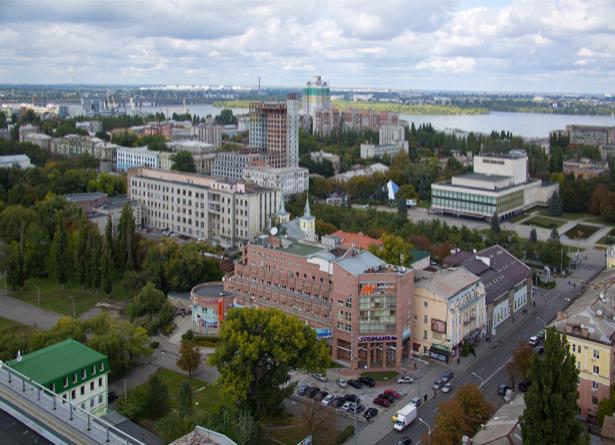 Фотообои город Днепропетровск панорама (city-0000953)