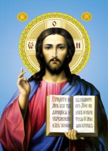 Икона Иисус Христос (icon-00043)