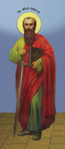 Икона Апостол Павел (icon-00129)