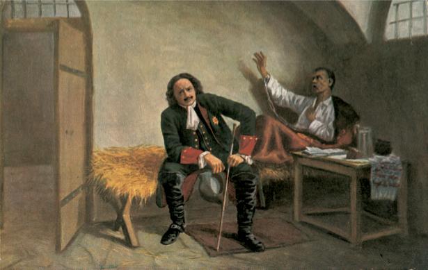 Петр I посещает Полуботка в Петропавловской крепости (ukraine-0064)