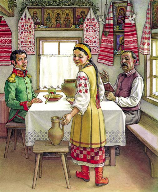 иллюстрация к произведению Григория Квитки-Основьяненко - Сватовство на Гончаровке (ukraine-0150)