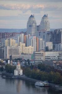 Фото Днепропетровск Фотообои (city-0000968)