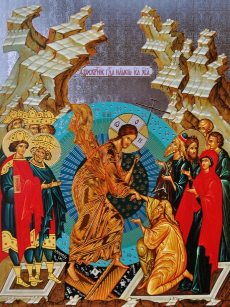 Воскрешение Господа нашего Иисуса Христа (icon-00027)