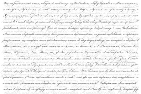 Фотообои шрифты рукописные письмо (printmaking-0000006)