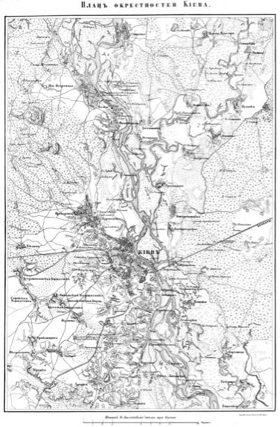 Историческая карта Киева 1850 г. (ukraine-0233)
