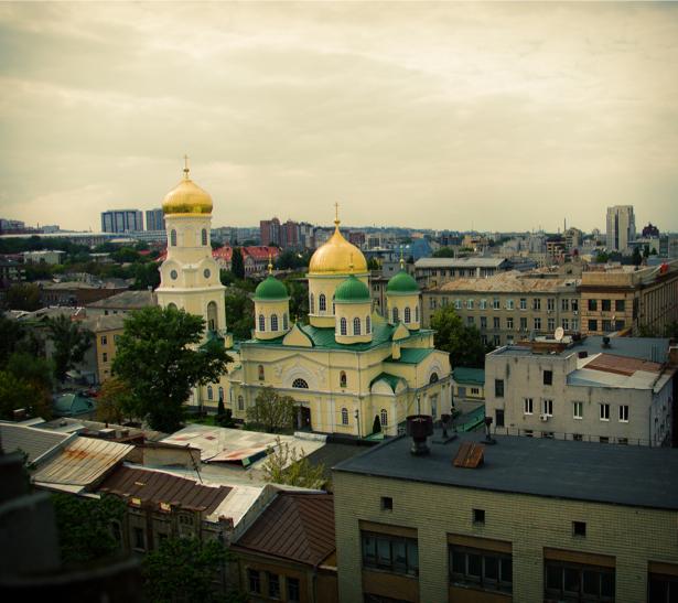 Фотообои Днепропетровск церьковь (city-0000946)