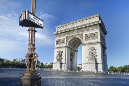 Триумфальная арка Париж - Фотообои (city-0001311)