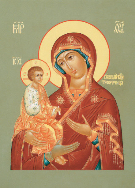 Икона Троеручица (icon-00112)