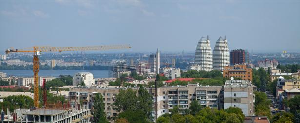 Фотообои Днепропетровск новый (city-0000904)