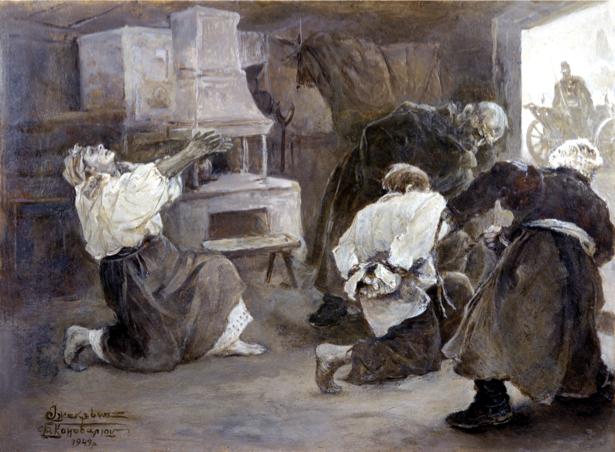 Иллюстрация к произведению Т. Г. Шевченко (ukraine-0120)