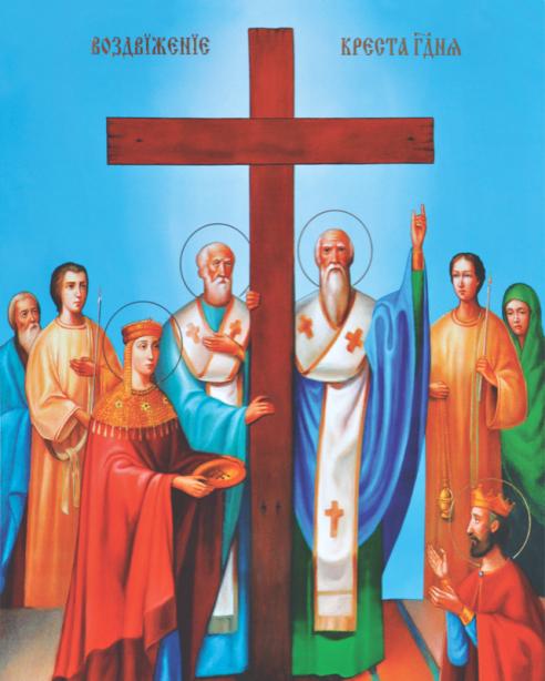 Икона Воздвижение Креста Господня (icon-00009)