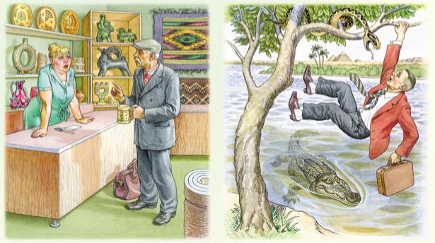 иллюстрация к произведению П. Глазового - Кружечка и Преступление (ukraine-0197)