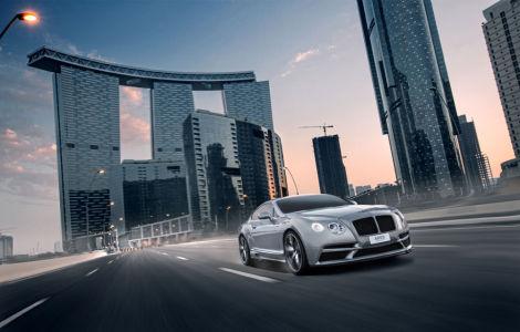фотообои Ares Design Bentley (transport-320)