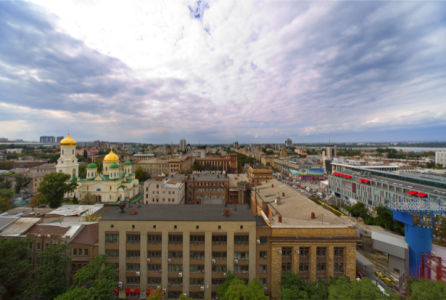 Фотообои Днепропетровск центральная часть (city-0000956)