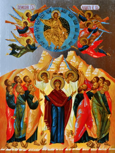 Икона Вознесение Господне (icon-00029)