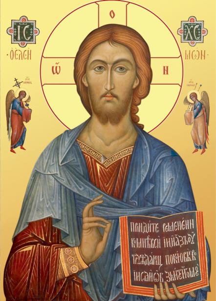 Икона Иисус Христос (icon-00040)