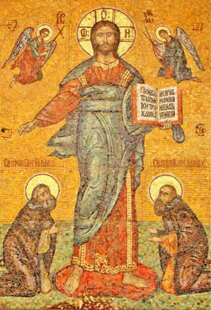 Икона Иисус Христос со святыми (icon-00103)