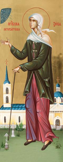 Икона Ксения Петербургская (icon-00126)