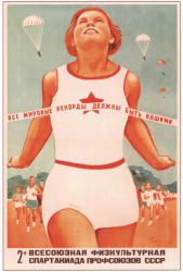sport-0000094