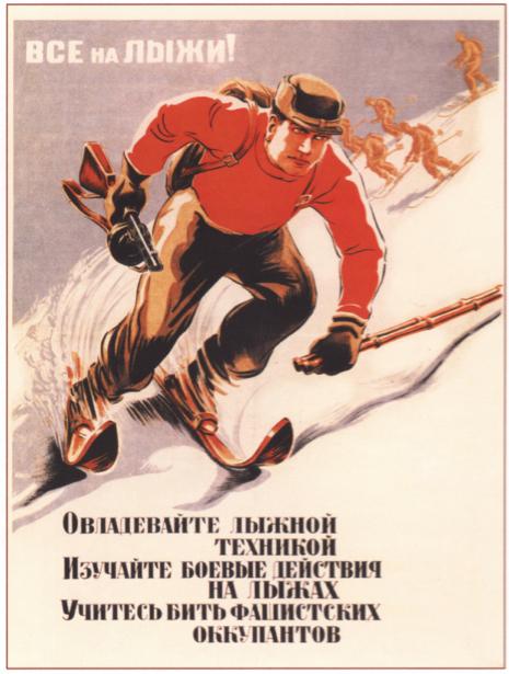 Фотообои лыжный спорт плакат (sport-0000095)