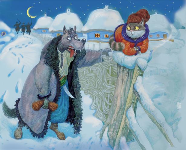 иллюстрации к произведению Л. Глибова - Волк и кот (ukraine-0165)
