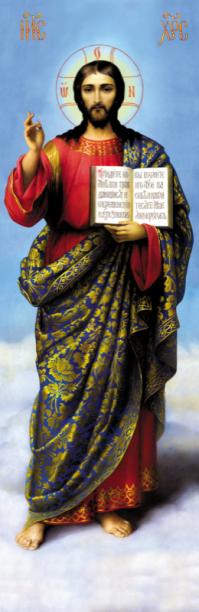 Икона Христа Спасителя ростовая (icon-00034)