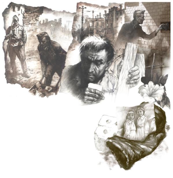 иллюстрация к произведению Л. Пономаренко - Гер побежденный (ukraine-0179)