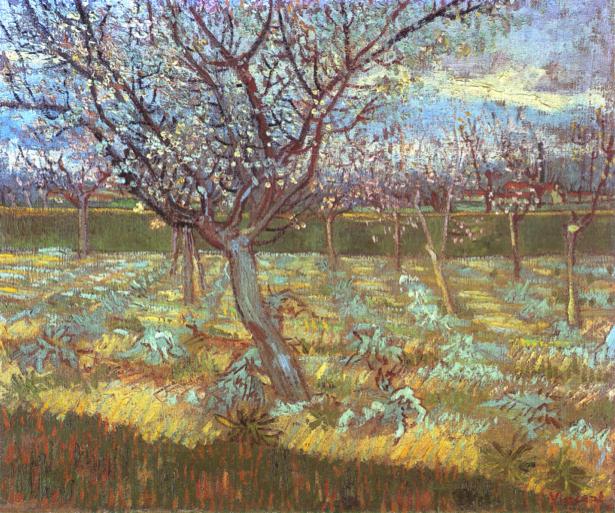 Ван Гог пейзаж (art-0000158)