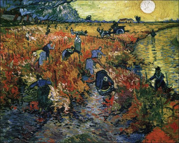 Ван Гог композиция виноградник (art-0000271)