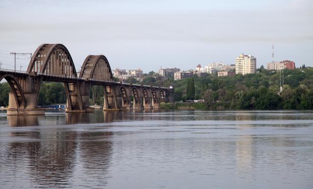 Фотообои Днепропетровск остров Украина (city-0000850)