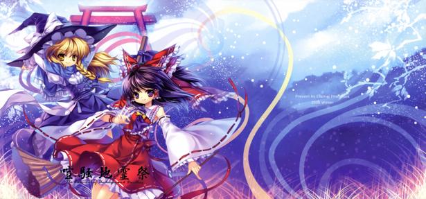 Фотообои аниме герои (fantasy-0000072)