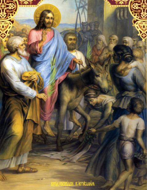 икона Вход Господень во Иерусалим (icon-00057)