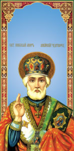 Икона Святой Николай Чудотворец (icon-00067)