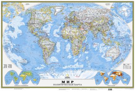 Фотообои Политическая карта мира (map-0000226)