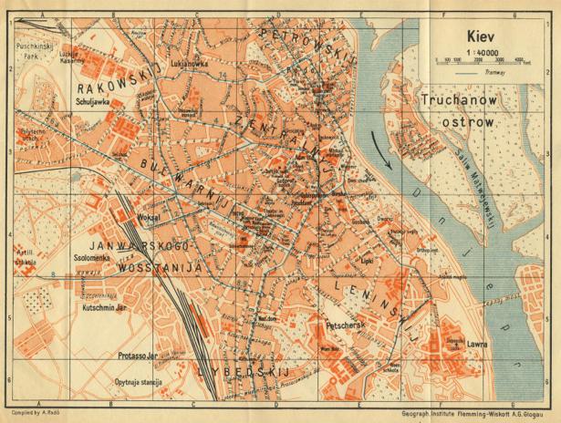 Историческая карта Киева 1929 г. (ukraine-0238)