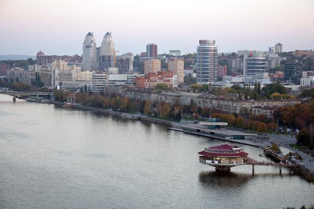 Фотообои Днепропетровск паплавок Украина (city-0000862)